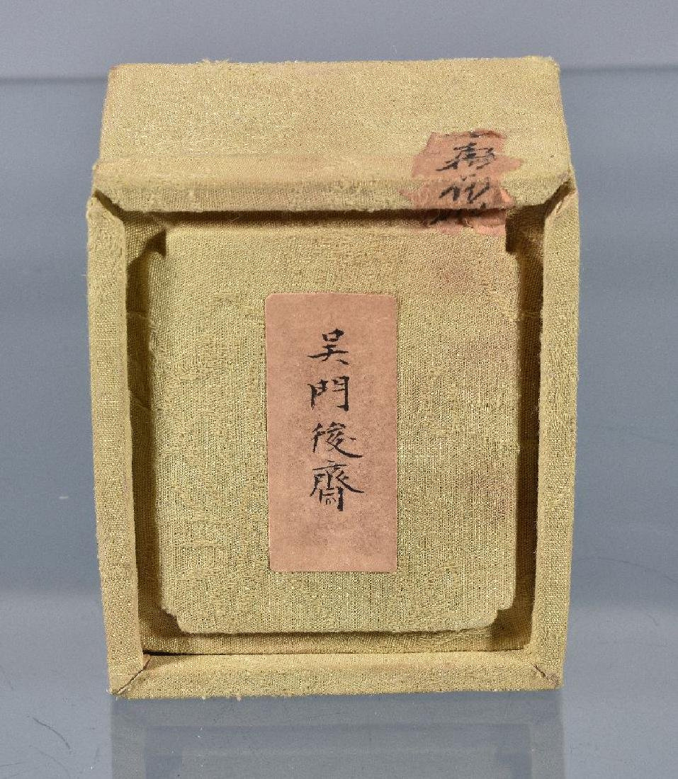 A Chinese white and brown jade 'melon and - 6