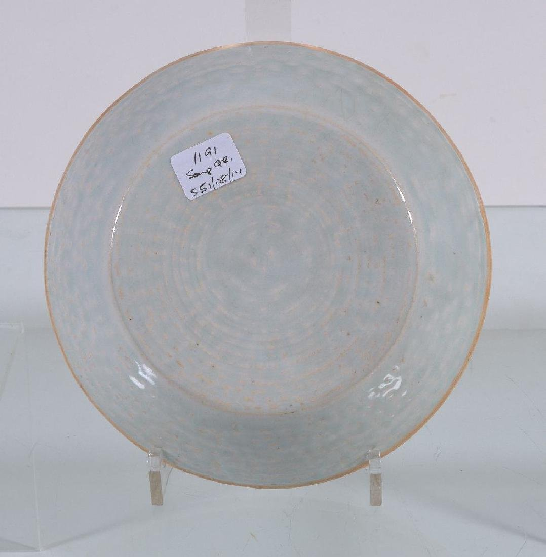 A Chinese moulded Qingbai 'phoenix' bowl - 3