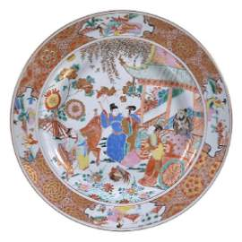 A large Chinese porcelain Rose-Verte charger, Qing