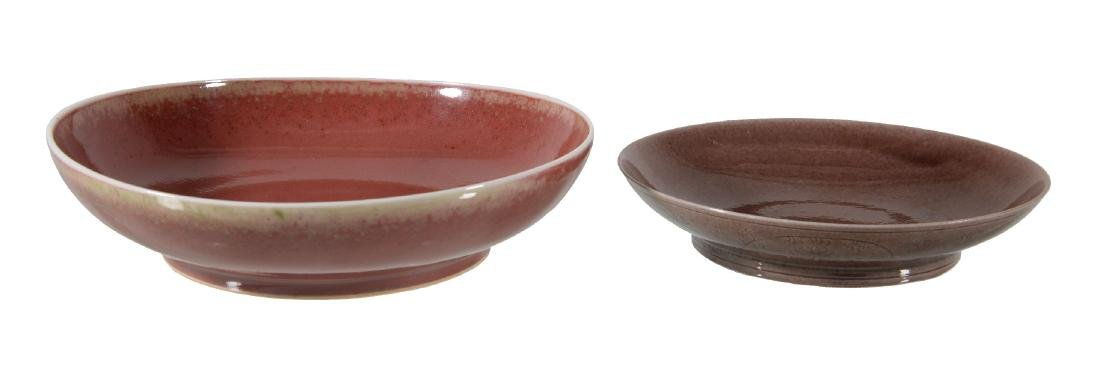 A Chinese copper-red dish - 2