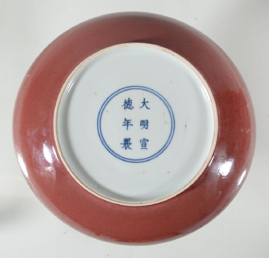 A Chinese copper-red dish - 3
