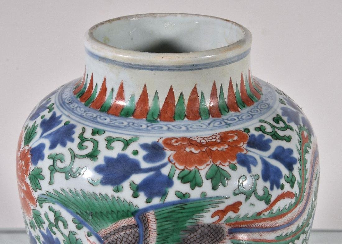 A Chinese Wucai baluster vase - 3