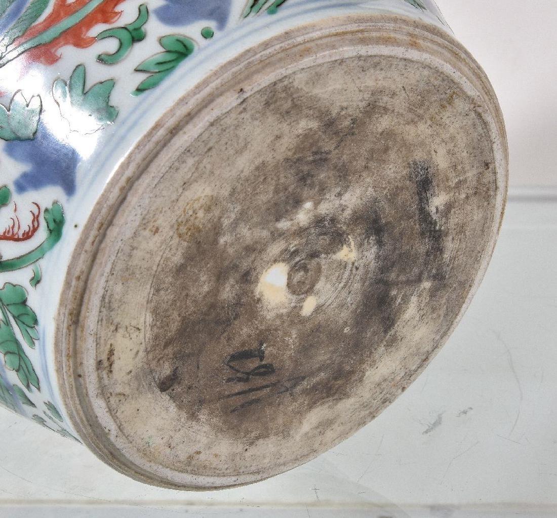 A Chinese Wucai baluster vase - 4