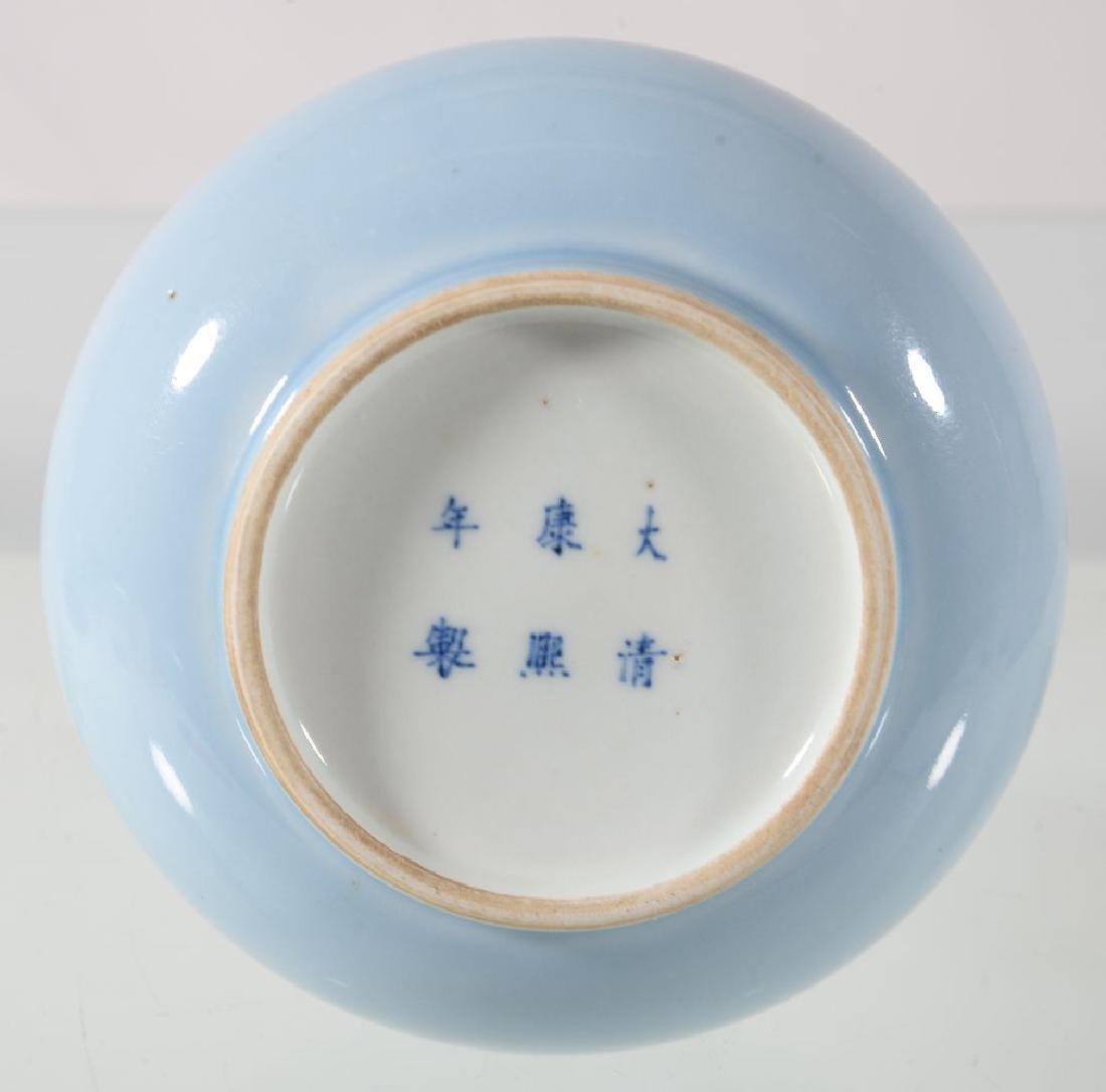 A Chinese 'Clair-de-Lune' vase - 2