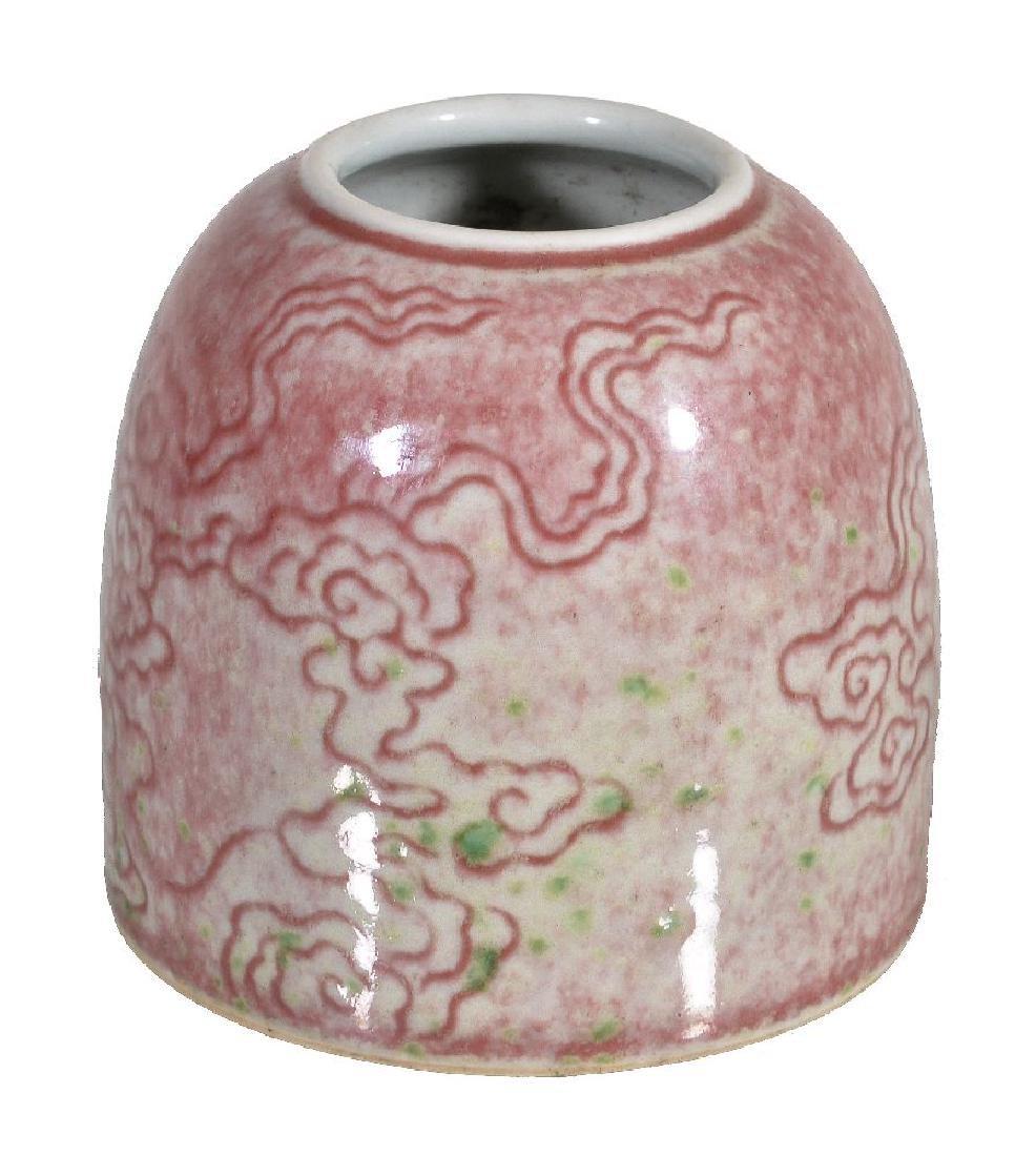 A Chinese peachbloom-glazed water pot