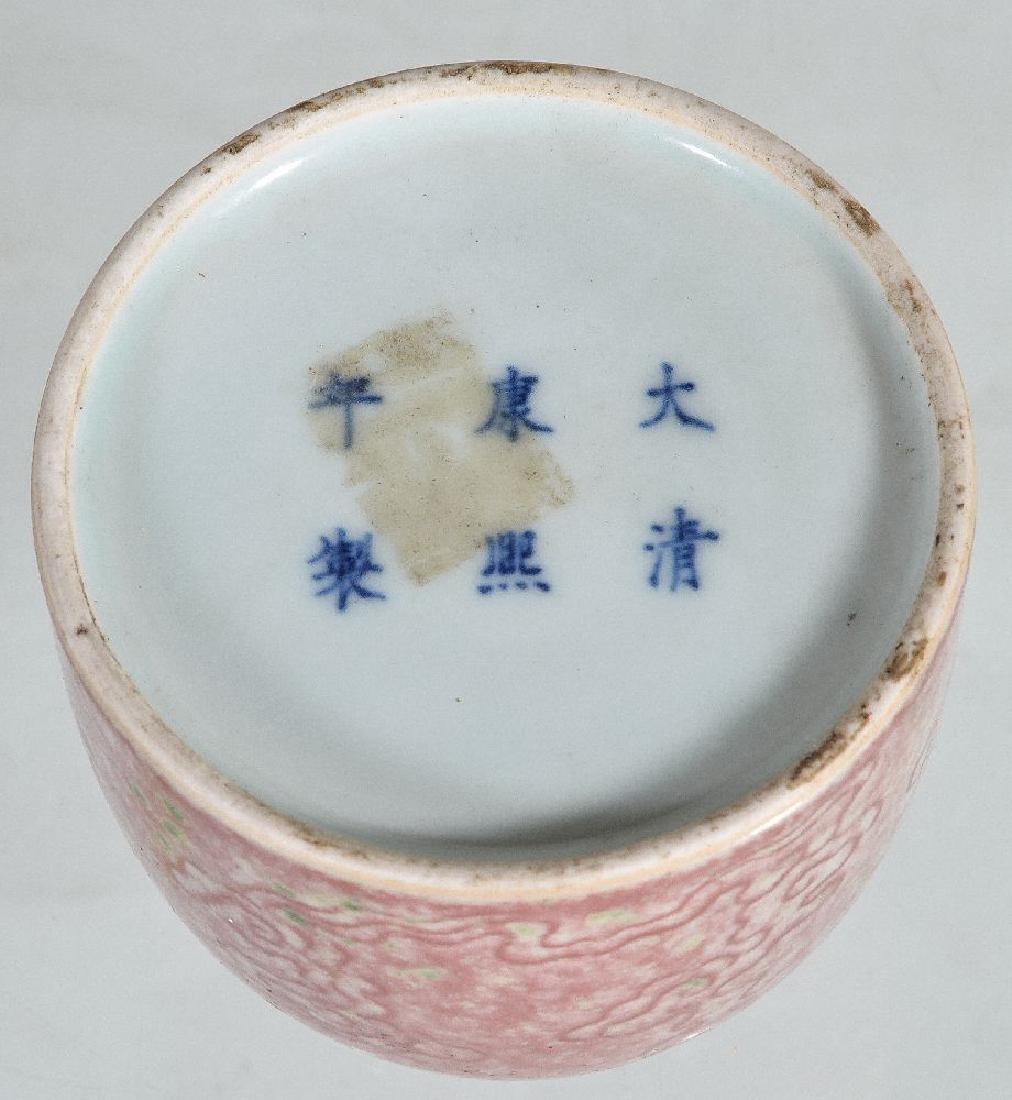 A Chinese peachbloom-glazed water pot - 3