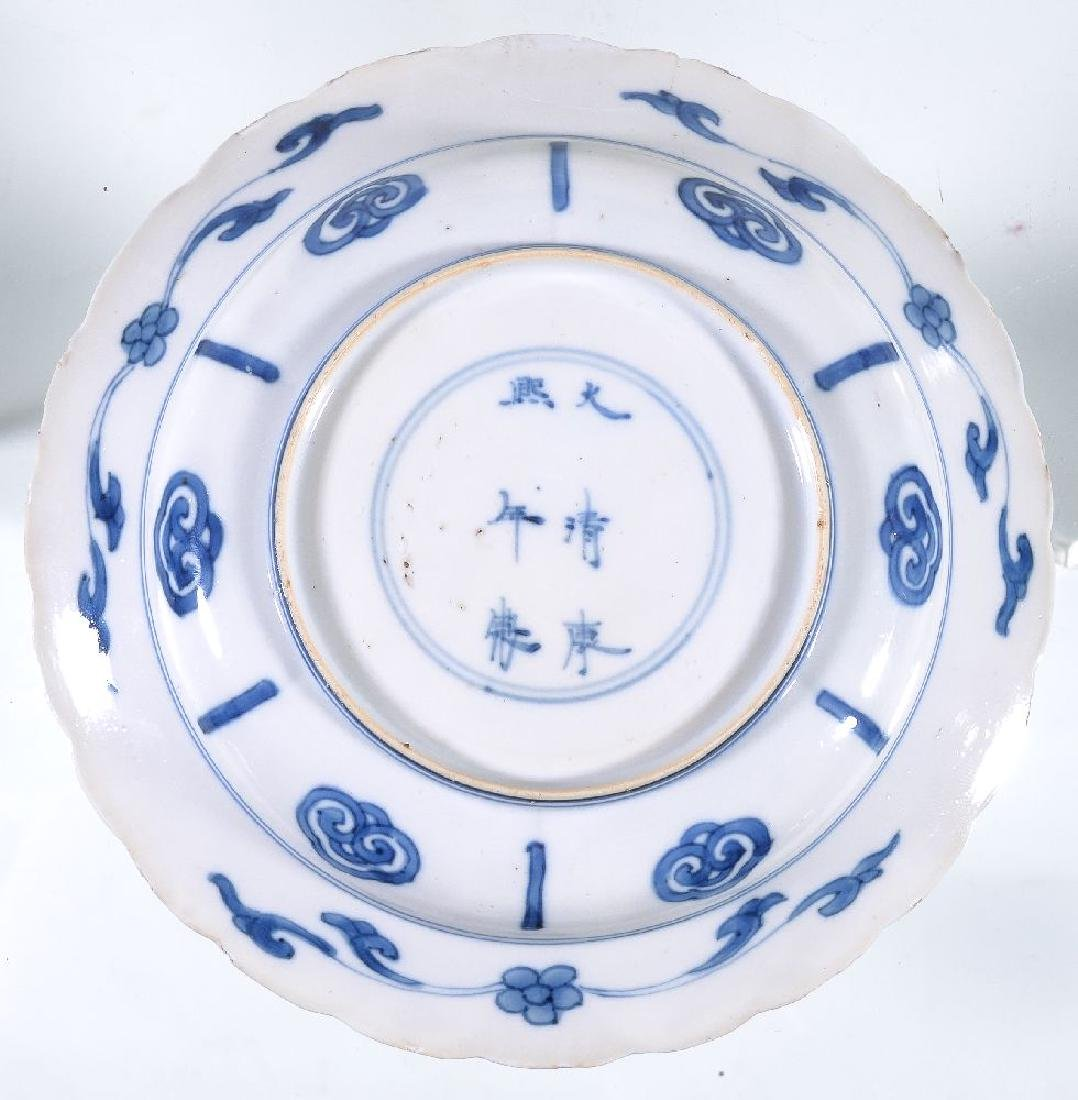 A Chinese blue and white 'Pheonix' dish - 3