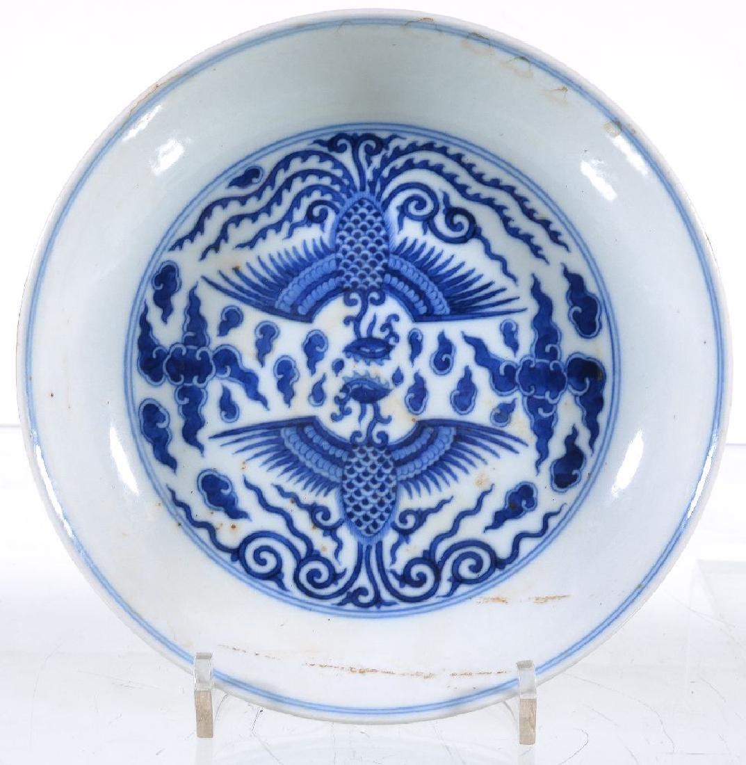 A Chinese blue and white 'Pheonix' dish - 4