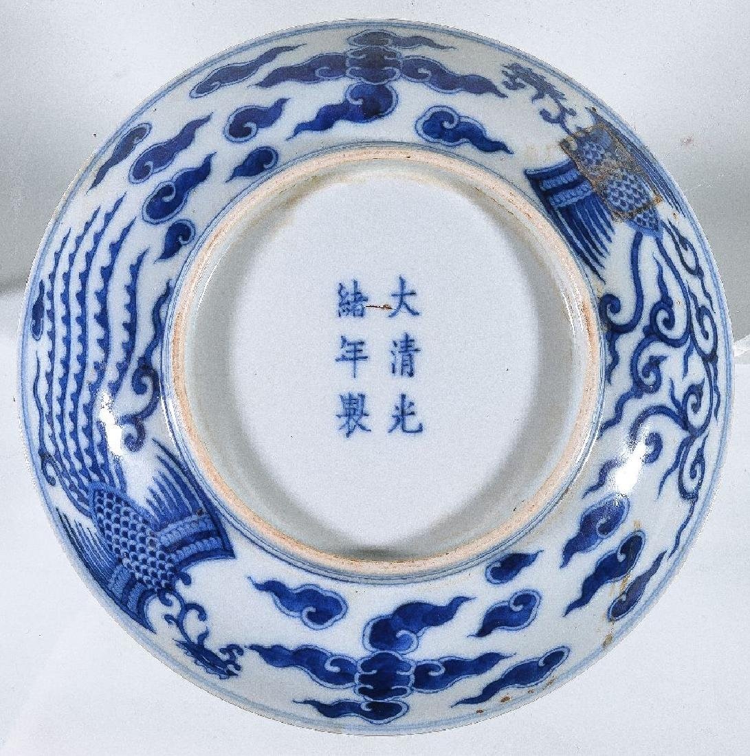 A Chinese blue and white 'Pheonix' dish - 5