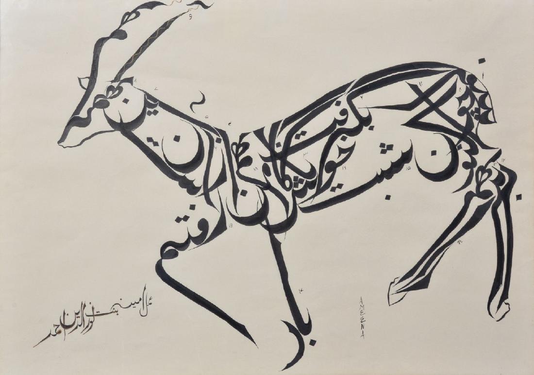 Ameena Ahmad Ahuja, ink on paper, calligraphic