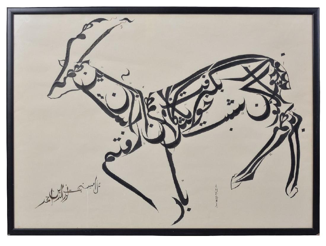 Ameena Ahmad Ahuja, ink on paper, calligraphic - 2