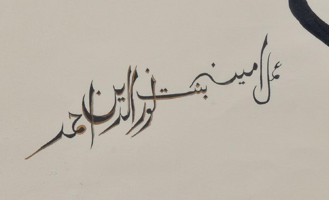 Ameena Ahmad Ahuja, ink on paper, calligraphic - 3