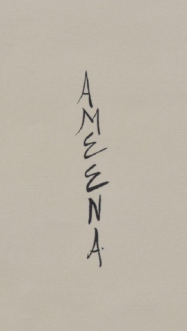 Ameena Ahmad Ahuja, ink on paper, calligraphic - 4