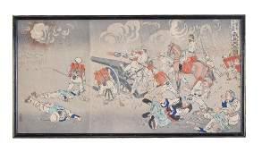 Watanabe Nobukazu A woodblock printed triptych