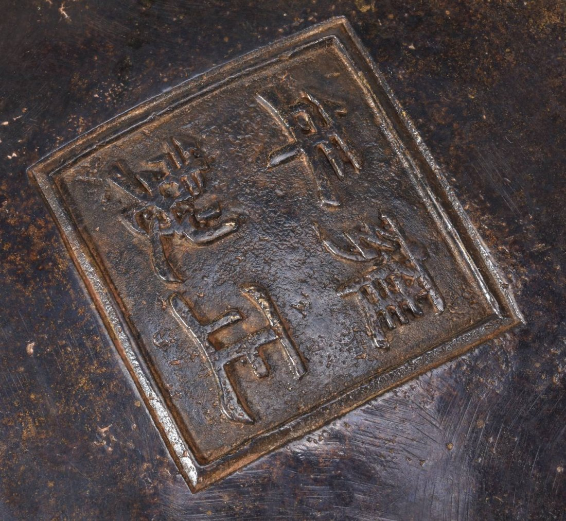 A large Chinese bronze incense-burner and cover - 4