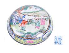 A Canton enamel small oval box and cover