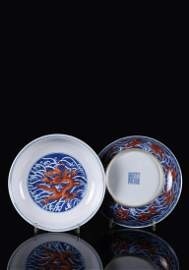 A fine pair of iron-red and underglaze-blue 'Dragon'