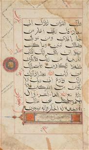 A Qur'an leaf in Bihari script circa 16th century