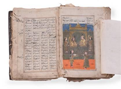 An illustrated copy of a section of Nizami's Khamsa