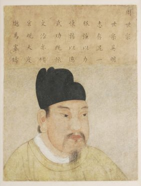 5: Two Chinese imperial portraits of Emperor Shizong