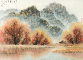 A Chinese Landscape Painting By Zhao Ling Bin (b.