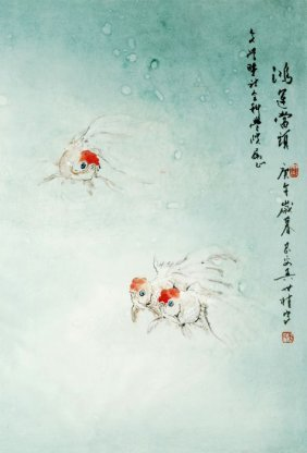 13: A Chinese painting of fish by Wang Shigui, colour