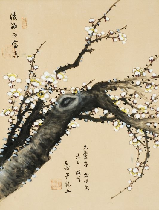 15: A Chinese painting of a prunus blossom titled Tanb