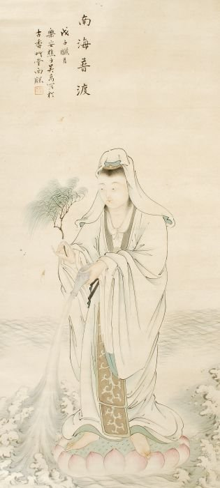 17: A Chinese scroll painting of Guanyin of the Southe