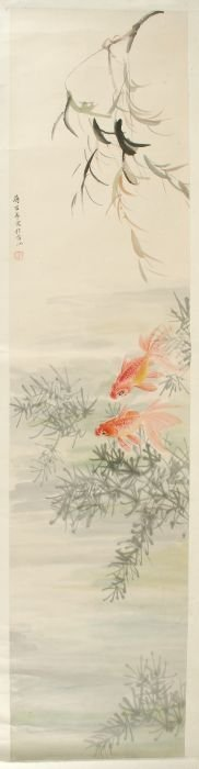 18: A Chinese scroll painting of fish, colour on paper