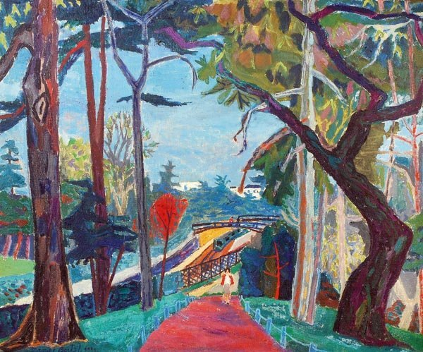 23: Maurice Boitel (b.1919) Figure on a path by a rail
