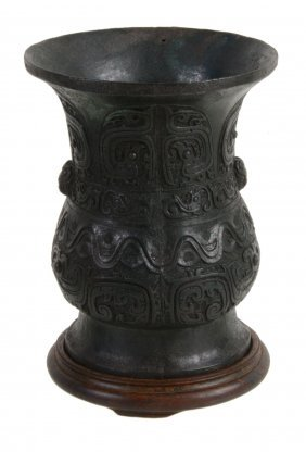 A Chinese Archaic Style Bronze, The Flared Neck And