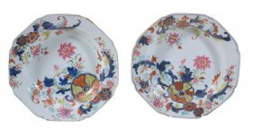 A Pair Of Chinese 'pseudo Tobacco' Leaf Octagonal Soup