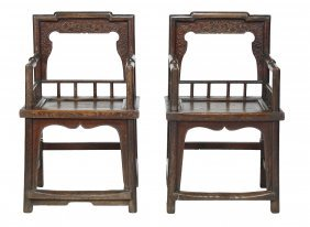 A Pair Of Chinese Elm Armchairs, 19th Century