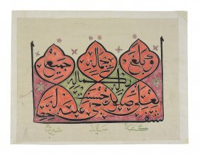 A Quantity Of Qur'an And Prayer Album Pages,