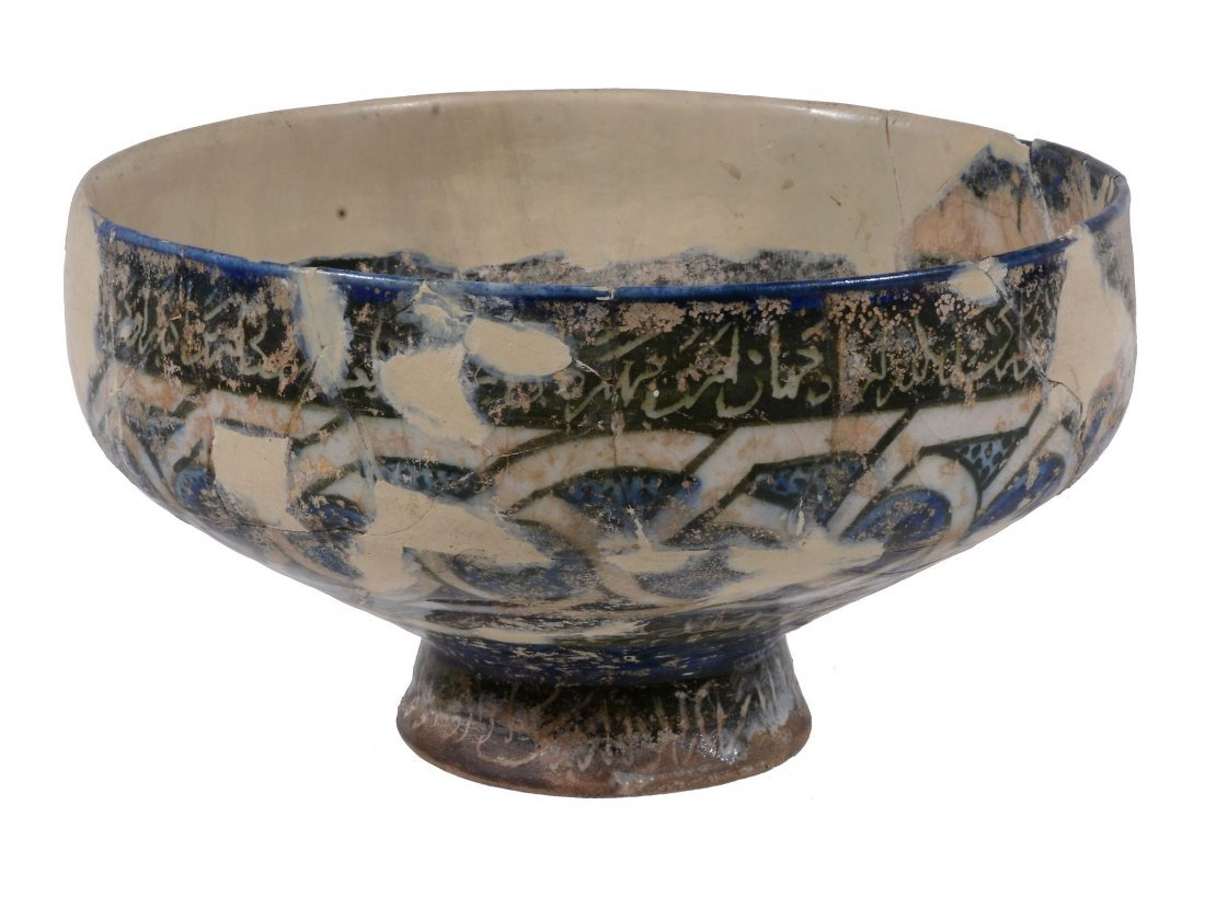A Finely Potted Kashan Bowl, 12th Century