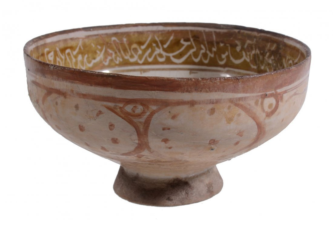 A Kashan Lustre Cup, 12th Century, the rounded bowl