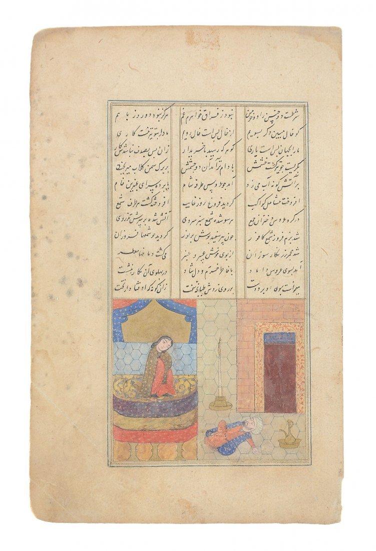 A Safavid illuminated folio from a dispered manuscript,