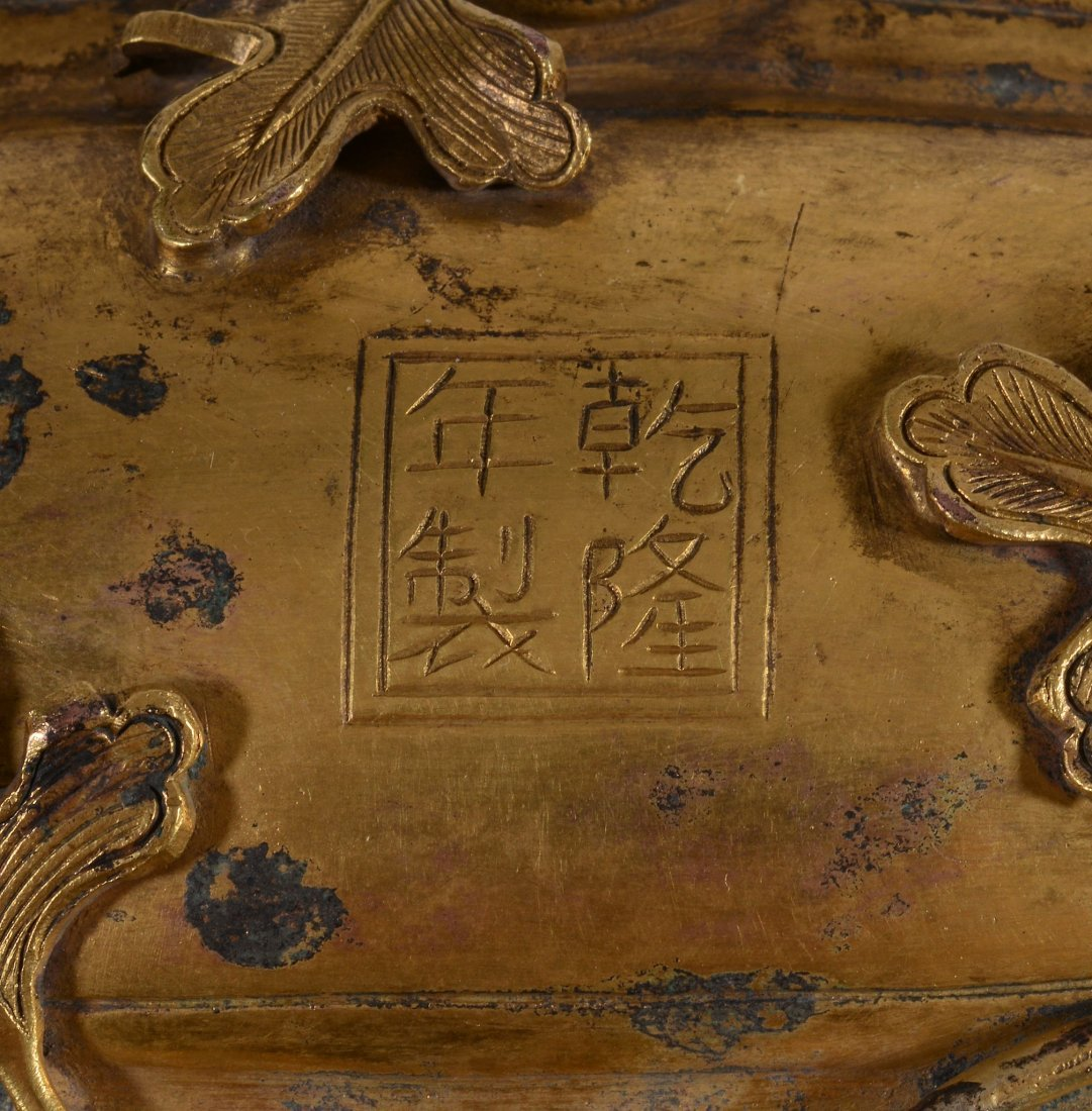 A Chinese gilt-copper 'melon' box and cover , Qing - 8