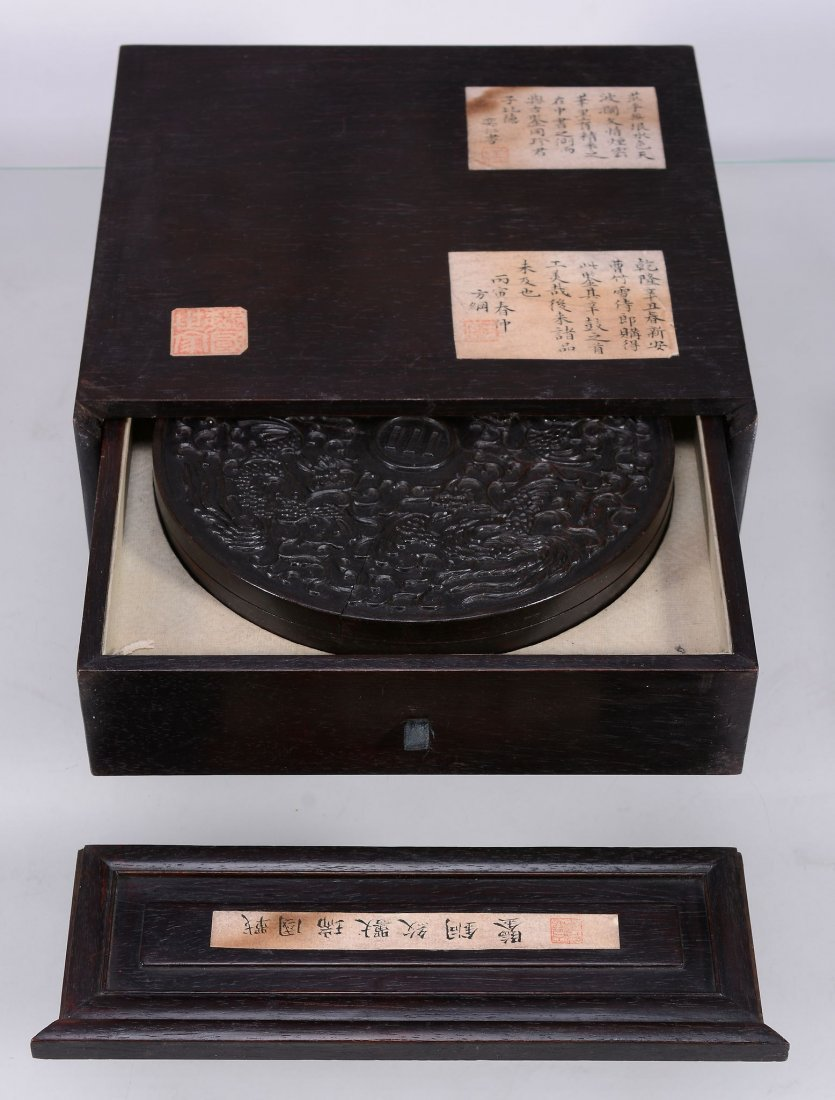 A Chinese bronze Warring States style mirror, thinly - 6