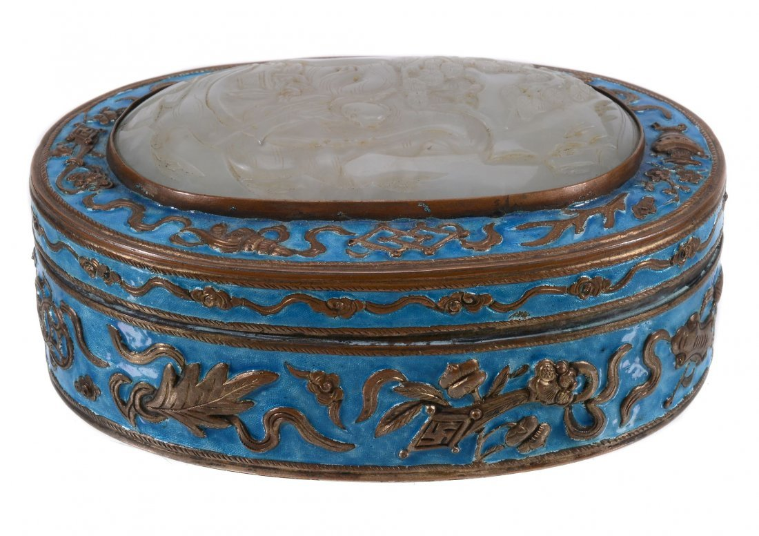 A Chinese jade-inset enamel box and cover, 19th century - 3