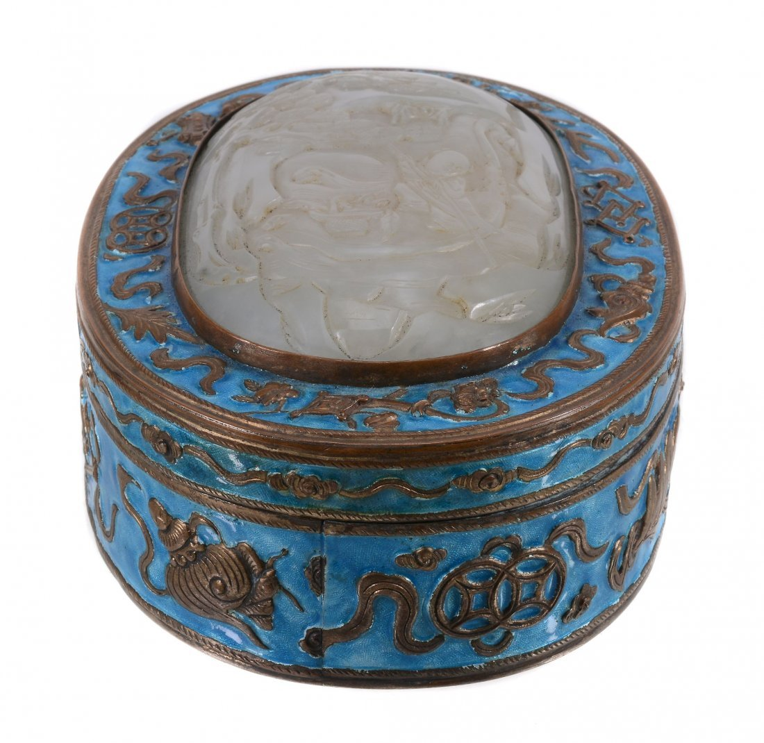 A Chinese jade-inset enamel box and cover, 19th century - 4