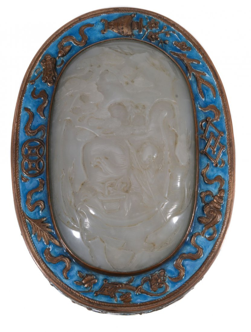 A Chinese jade-inset enamel box and cover, 19th century - 5