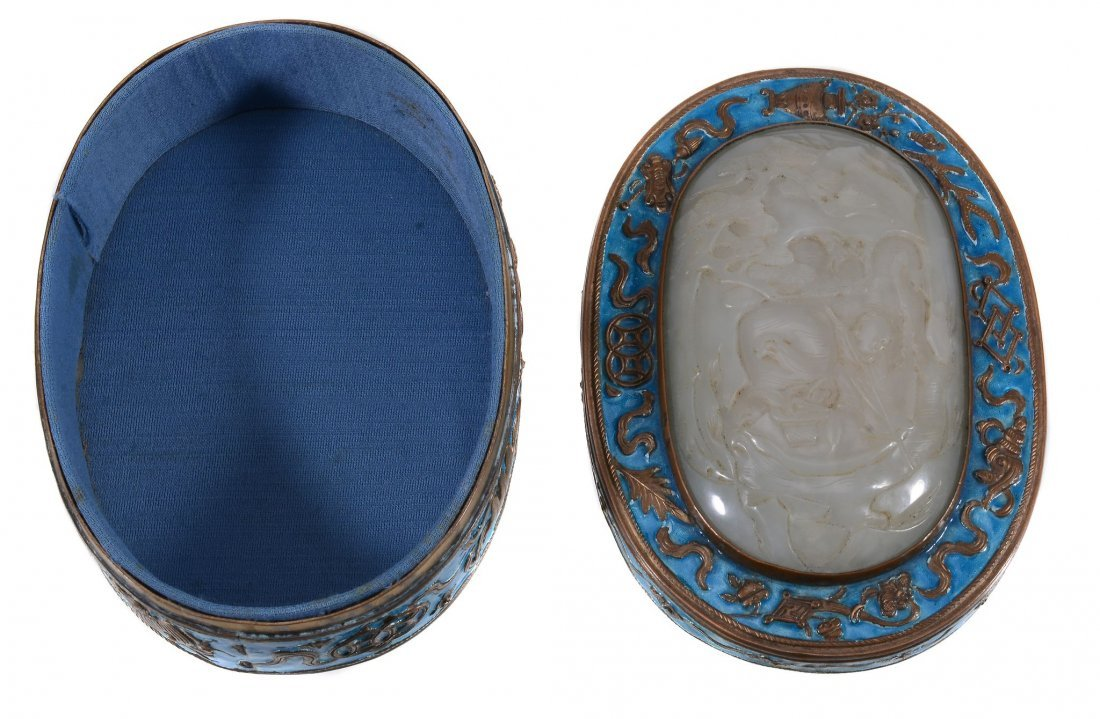 A Chinese jade-inset enamel box and cover, 19th century - 7