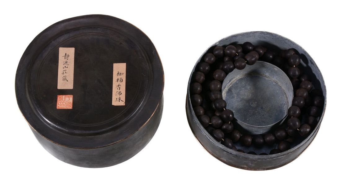 A set of one hundred and eight Chinese wood beads,
