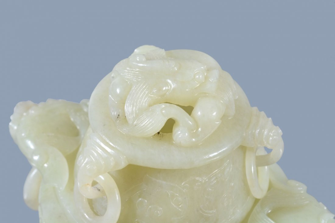 A Chinese yellow jade censer and cover, 19th or 20th - 2