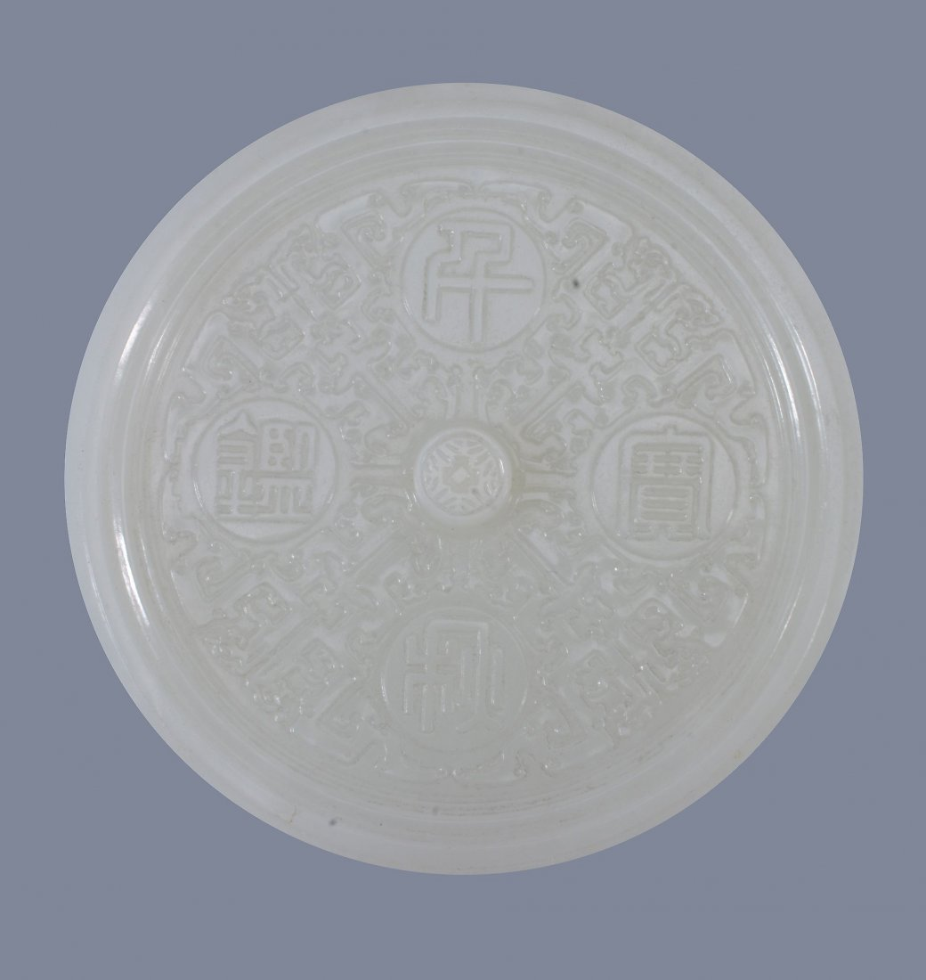 A good Chinese white jade plaque, the well craved
