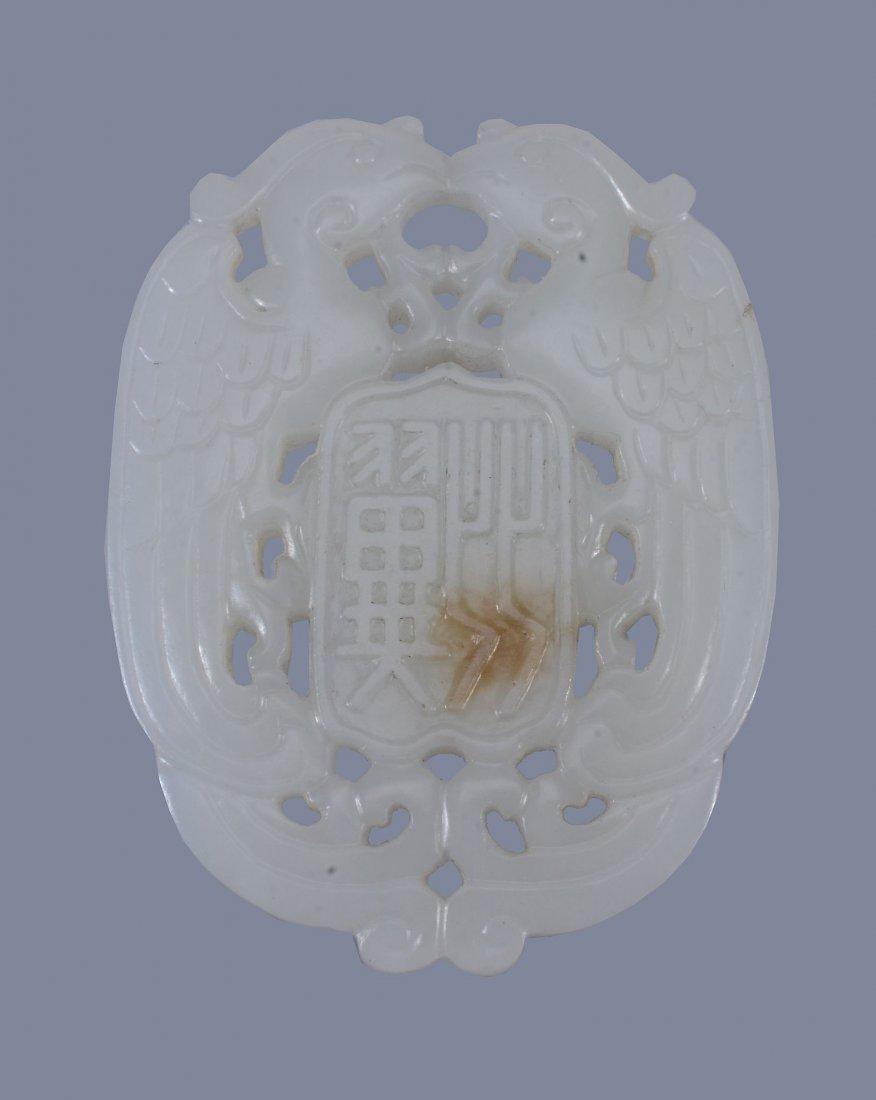 A Chinese white jade double 'Phoenix' pendant - 2