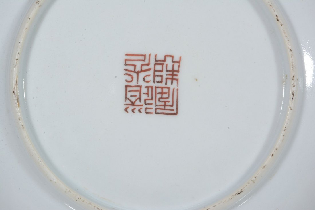 A pair of Chinese Famille Rose small saucer dishes - 2