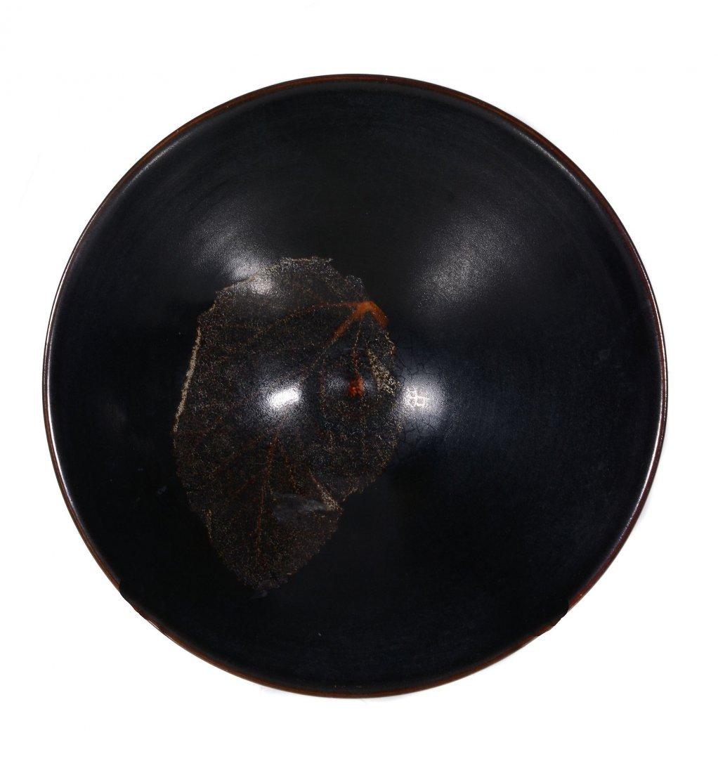 A Chinese Jizhou-style 'leaf' bowl, after a Southern