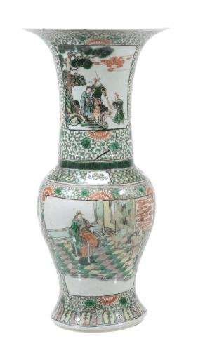 A Chinese Famille Verte 'Pheonix Tail' vase, in